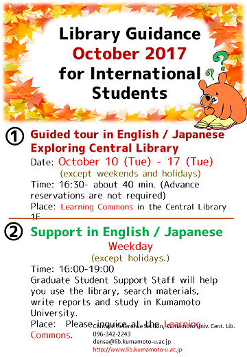 20171006_International Students_01.png