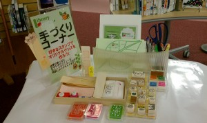 Library lovers'キャンペーン2011